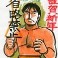 39.ケン.片谷(省略禁止)