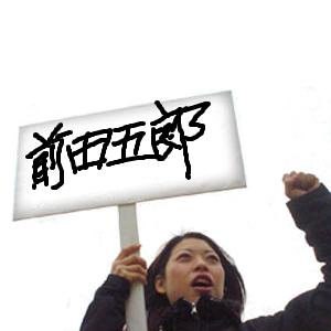Neta_005_cocolog_oekaki_2009_06_0_3