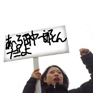 Neta_005_cocolog_oekaki_2009_06_0_6