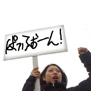 Neta_005_cocolog_oekaki_2009_06_0_7