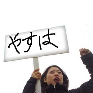 Neta_005_cocolog_oekaki_2009_06_0_8
