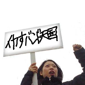 Neta_005_cocolog_oekaki_2009_06__11